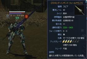 45C槍+4