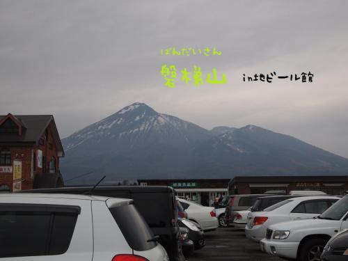 P5012659-05-13.jpg