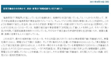 sc0001_20110417194745.png
