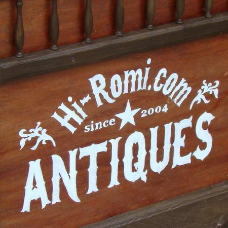 Hi-Romi.com ショップサイン 20111112