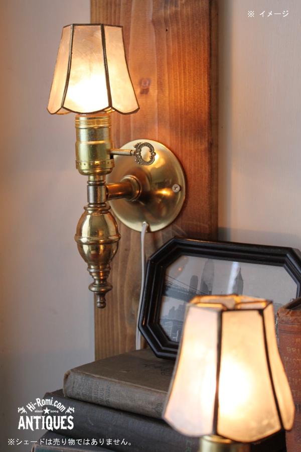 鍵付LEVITONミニウォールランプ/アンティーク真鍮壁掛けライト 20120104-7