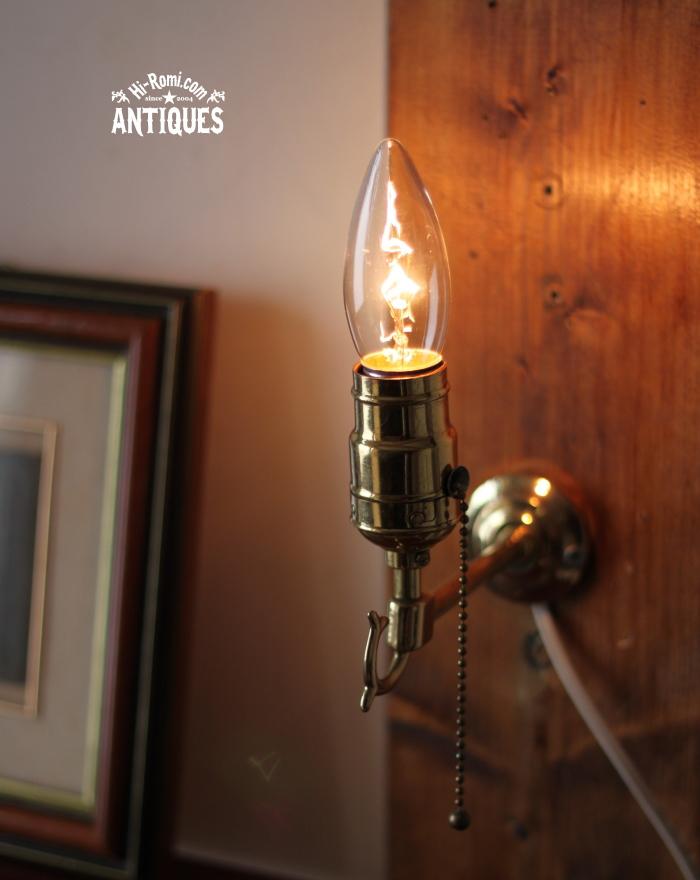 真鍮ファットボーイソケット壁掛ライト/アンティークブラケット 20120305