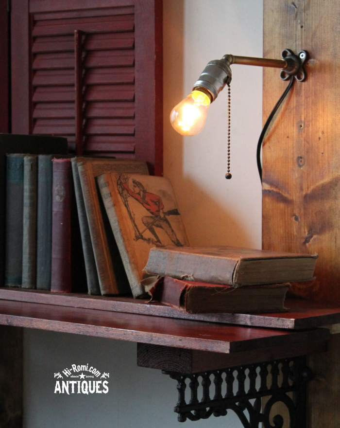 工業系ウォールランプ真鍮&アルミソケット/アンティークライト 20120104-13