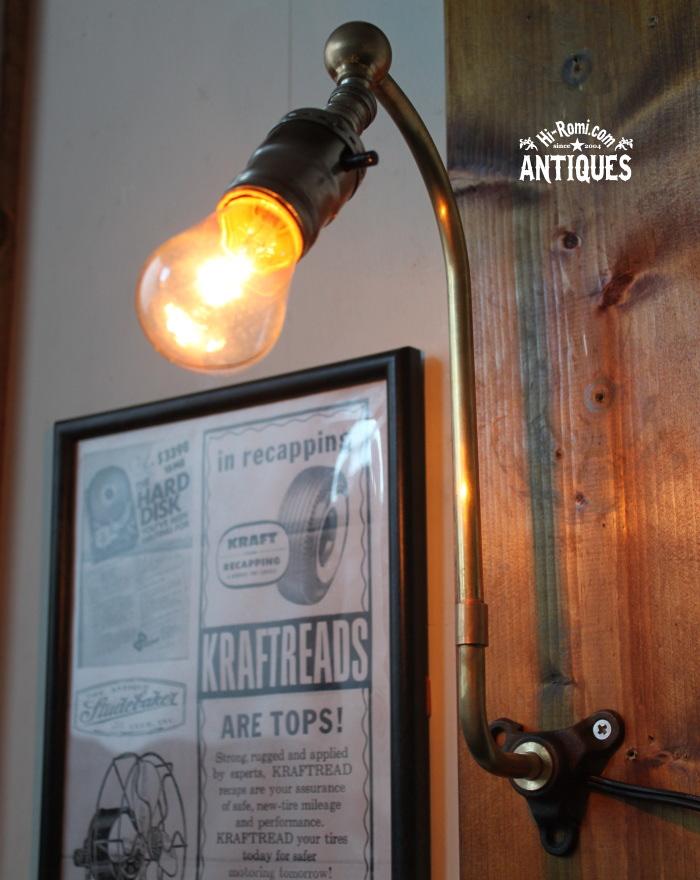 角度調整工業系真鍮ソケットウォールランプ/アンティークライト 20120110-1