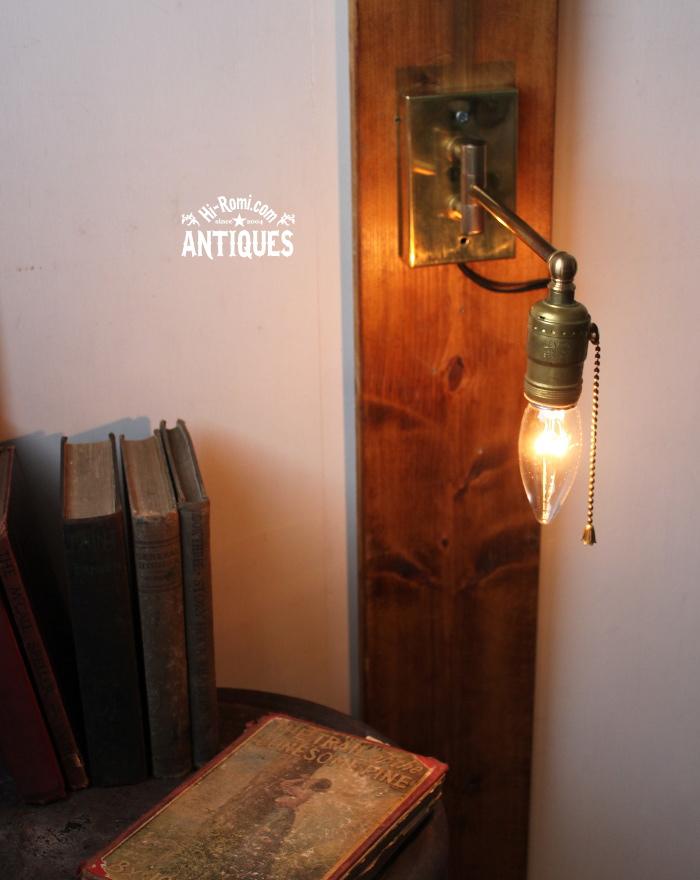 スウィングアームLEVITONソケット真鍮壁掛ライト/アンティーク