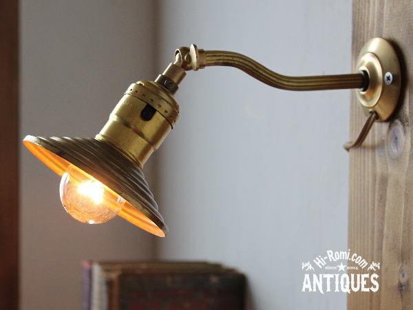 USAシェード付角度調整真鍮壁掛ライト/アンティーク工業系照明