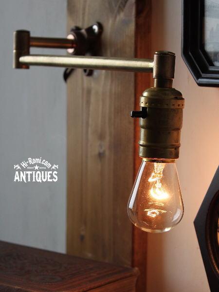 工業系スウィングアーム真鍮ランプ/アンティーク角度調整ライト