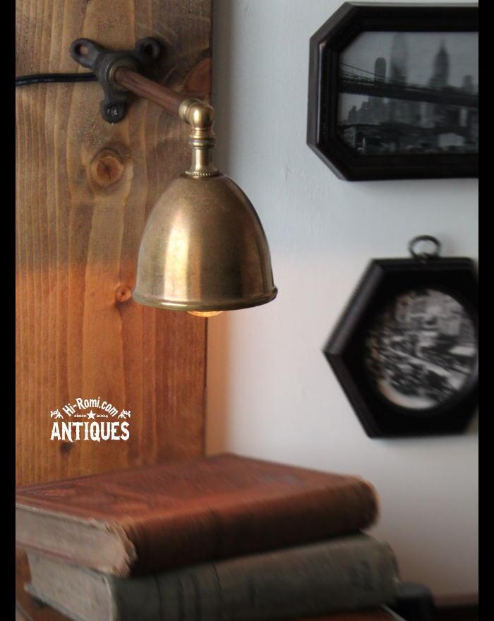 シェード付真鍮製壁掛ライト/アンティーク工業系ウォールランプ 20111013