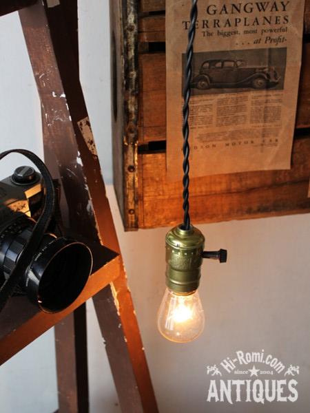 USAアルミ製ソケットペンダントライトG1/アンティーク照明ランプ
