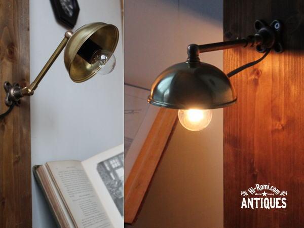 角度調整&シェード付真鍮壁掛ライト/アンティーク工業系ウォールランプ 20111022-2