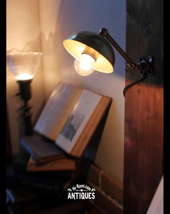 角度調整&シェード付真鍮壁掛ライト/アンティーク工業系ウォールランプ 20111022-1