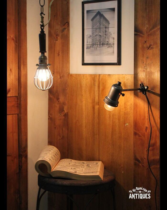 シェードホルダー付工業系ウォールランプ/アンティーク壁掛照明 20111123