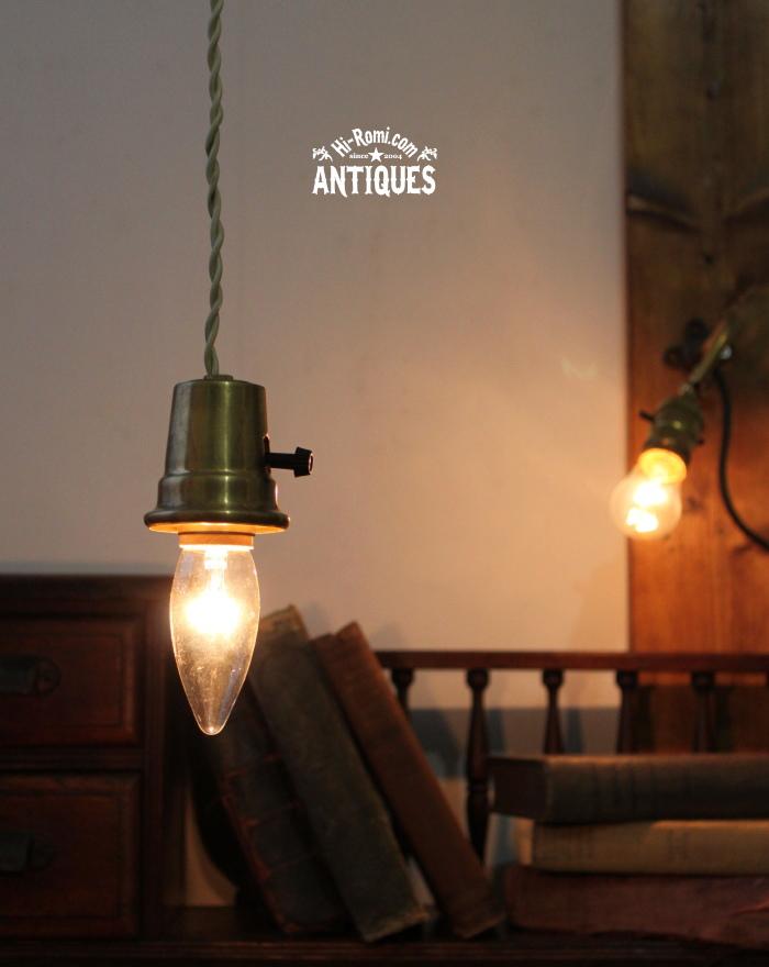 真鍮製ベル型シェードペンダントランプ/アンティーク吊下ライト 20111124