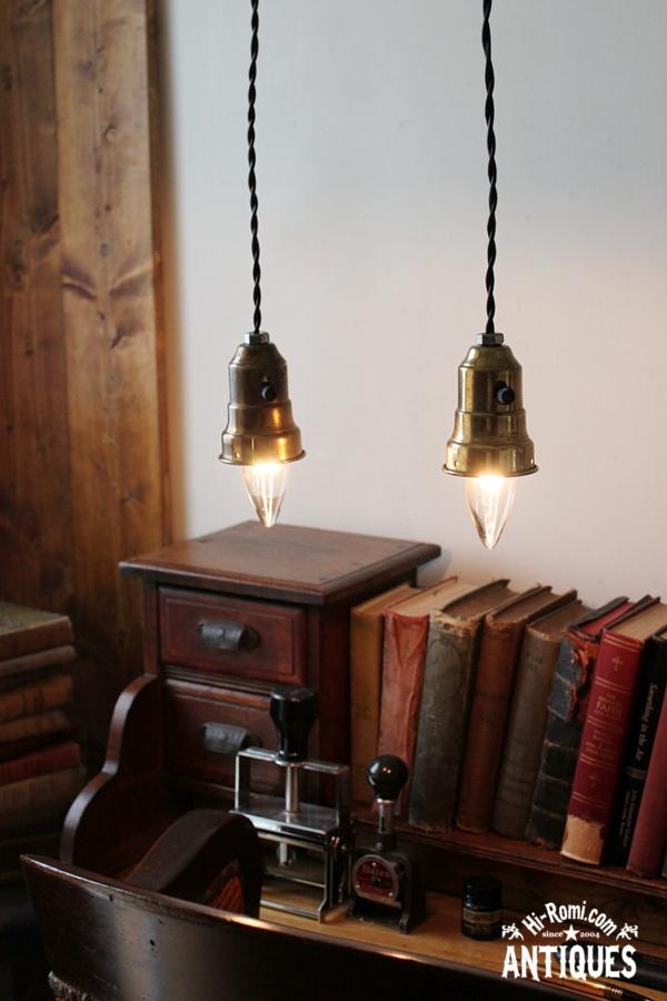 工業系真鍮シェードホルダーペンダントランプB/アンティーク照明