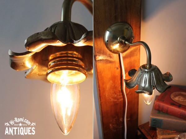 花型シェードの真鍮製ウォールランプ/アンティーク壁掛け照明