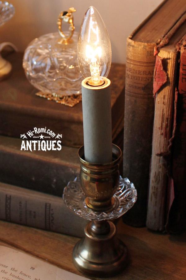1灯キャンドルミニテーブルランプB/アンティークガラス真鍮照明