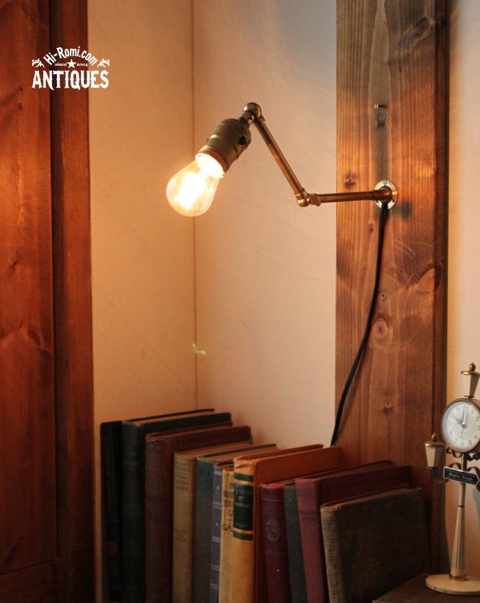 LEVITON角度調整付工業系真鍮ウォールランプ/アンティーク照明