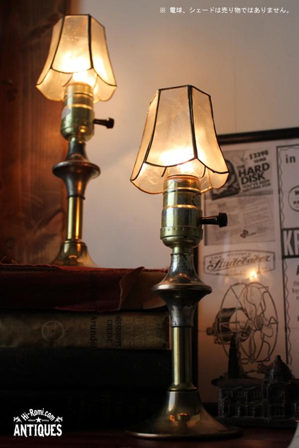 LEVITONソケットテーブルランプB/アンティークUSA卓上照明ライト