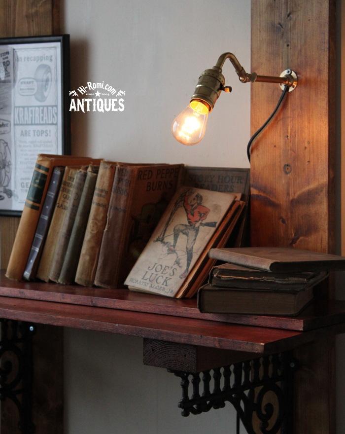 角度調整付工業系真鍮ウォールランプ/アンティーク壁掛ライト