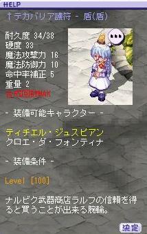 20071113102031.jpg