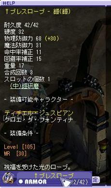 20071124021940.jpg