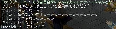 20071125195114.jpg