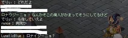 20071125200128.jpg