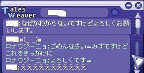 20071208040741.jpg