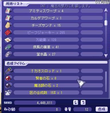 20071208040906.jpg