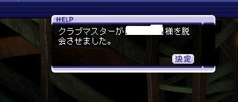 20071208230506.jpg