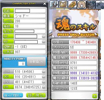 びぼーい2]