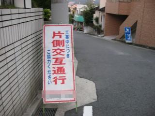 20070919221008.jpg