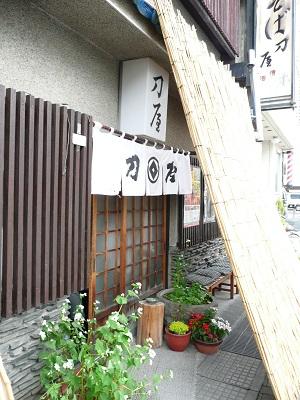 上田に行ってきました 006