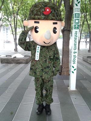 自衛隊 001