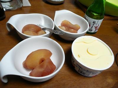 芋掘り 001