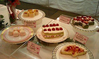 ケーキの様子