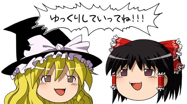 さようなら!軽音部!!!