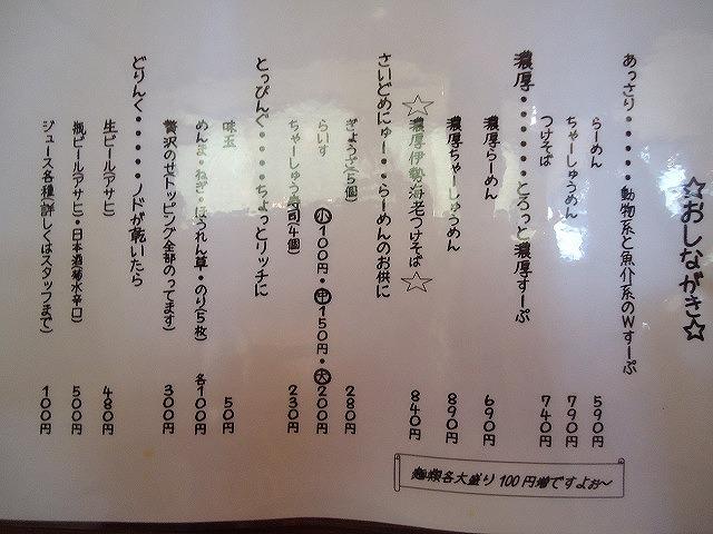 DSC03541.jpg