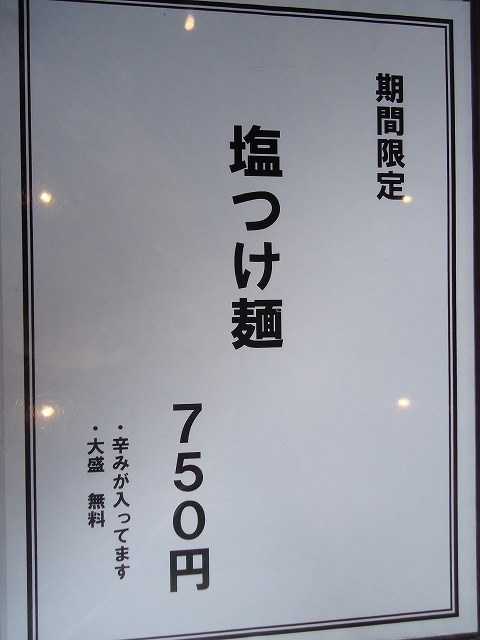 DSC03707.jpg