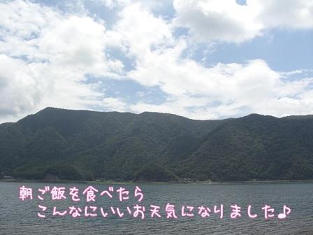 2011.8.1 22
