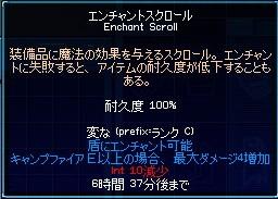20080111 (25)