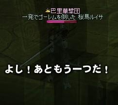 20080115 (3)