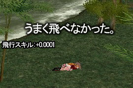 20080124 (5)