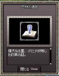 20080124 (11)