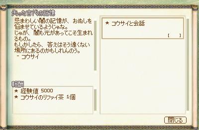 20080124 (13)