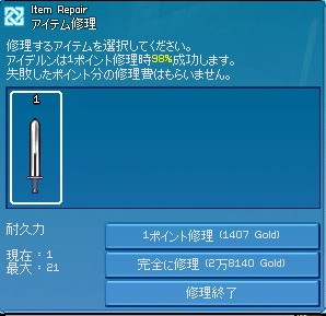 20080124 (14)