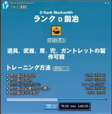 20080124 (18)