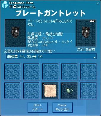 20080206.jpg