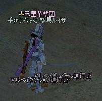 20080210 (13)