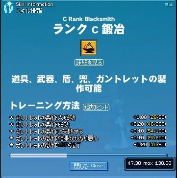 20080214 (9)